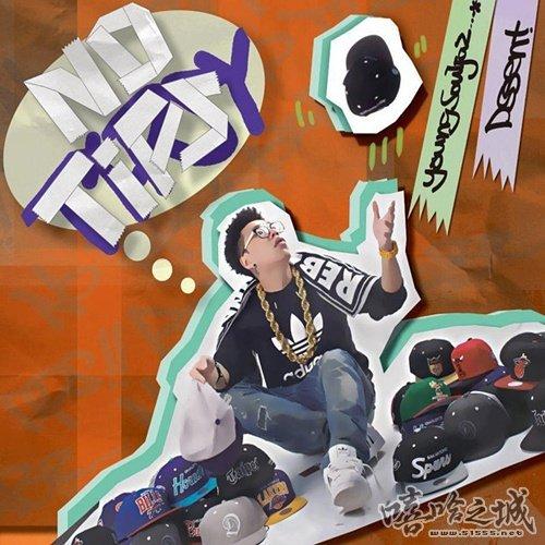 Tipsy 《No Tips》(2012) 唱片介绍