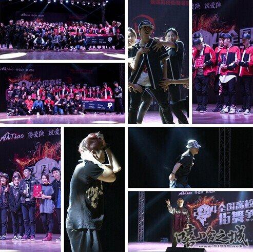 上海街舞大赛_街舞大赛重庆赛区共有哪些舞团参加