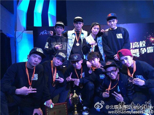 上海街舞大赛_恭喜我们\
