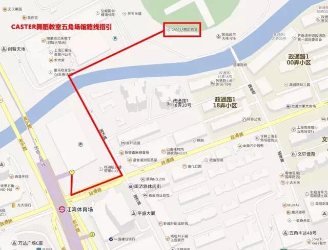 杨浦区国和路346号江湾体育场137-139