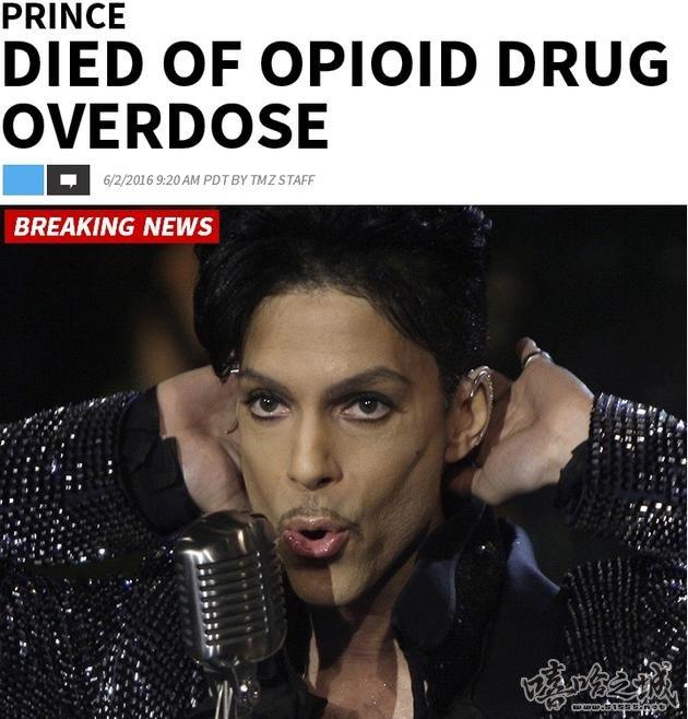 流行乐巨星Prince死因曝光 法医:服用鸦片类药物过量