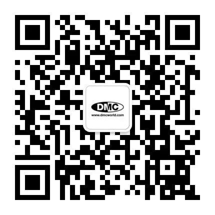 DMC世界冠军DJ大赛中国赛区报名启动 - 第14张    嘻哈中国