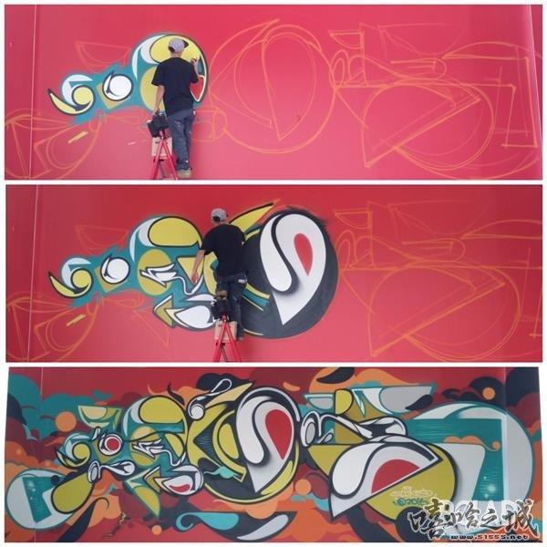 亚洲杰出涂鸦艺术家群聚 KP STREET 宣布正式开放 - 第2张  | 嘻哈中国