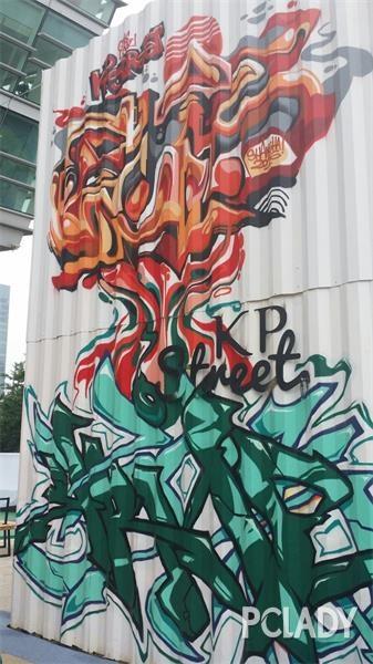 亚洲杰出涂鸦艺术家群聚 KP STREET 宣布正式开放 - 第4张  | 嘻哈中国