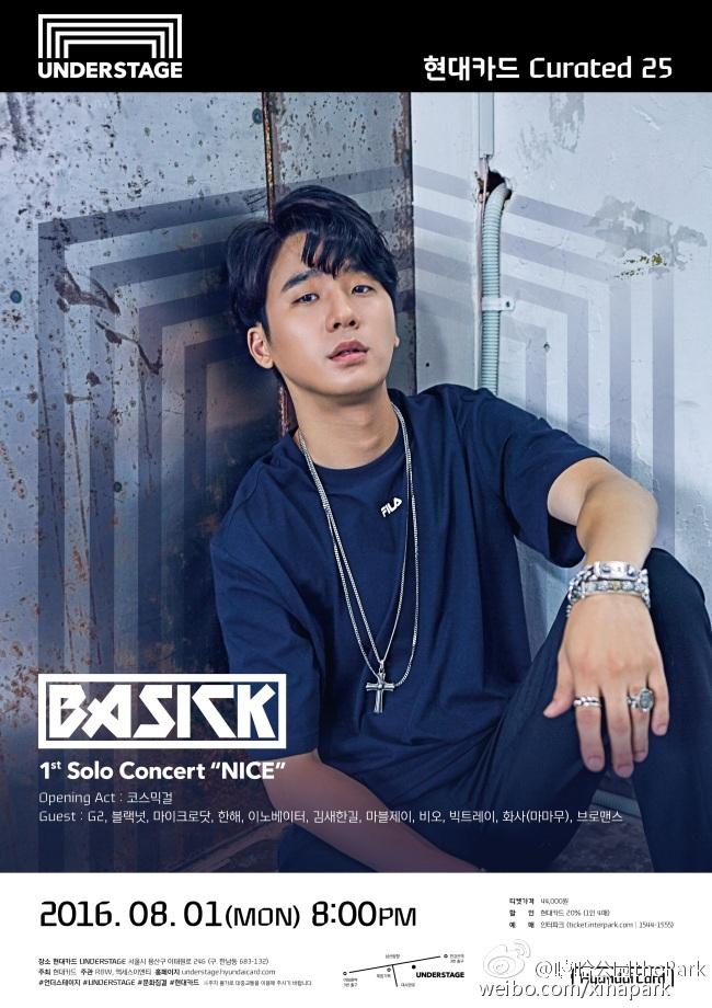Basick将举办首次个唱 多名嘉宾歌手现场助阵