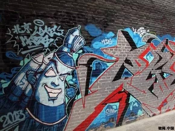 北京798 一座被街头涂鸦包裹下的艺术街区 - 嘻哈之城
