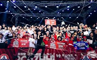 上海街舞大赛_dance member cup house edition 街舞大赛