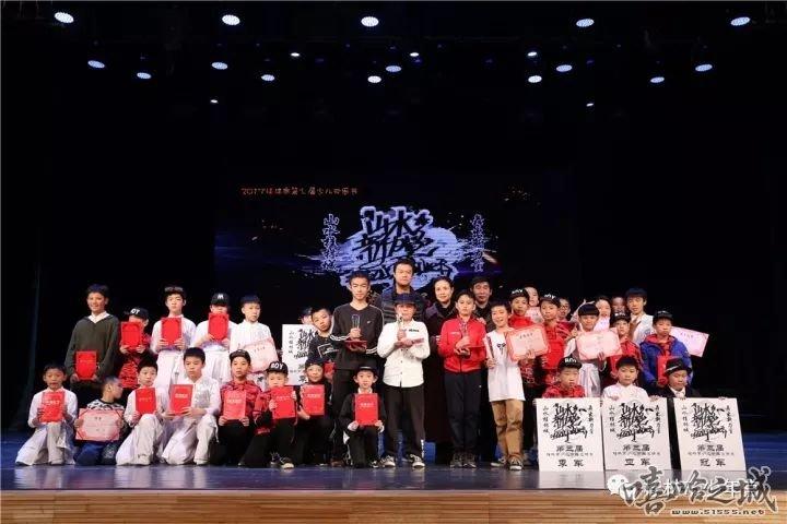 2017 桂林市第三届少儿街舞精英邀请赛 完美落幕