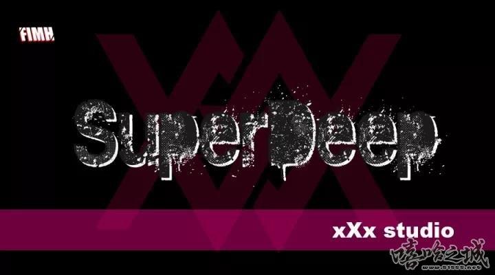 西安说唱老炮儿-这是SuperDeep.