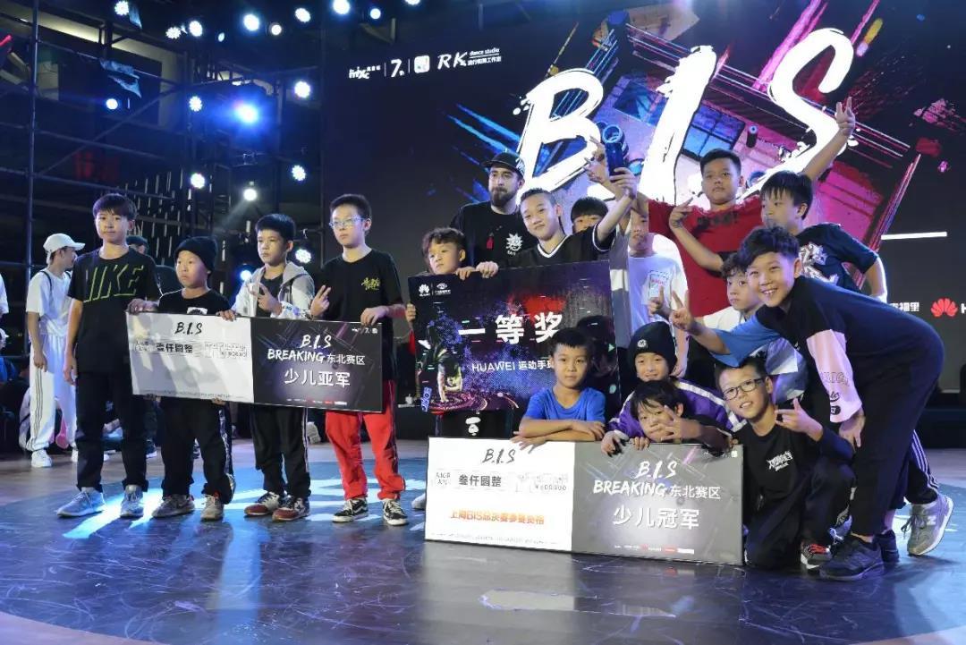 HTD团队获得唯一一个BIS总决赛少儿嘉宾团队名额