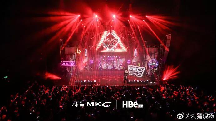 声名鹊起的刺猬现场 代表着华语说唱Live新规格