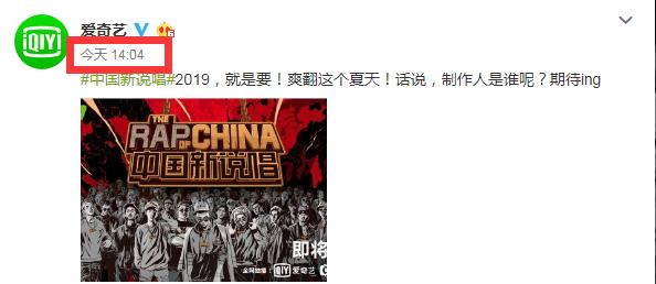 《中国新说唱》第三季 除了黄旭还请来了半壁江山?